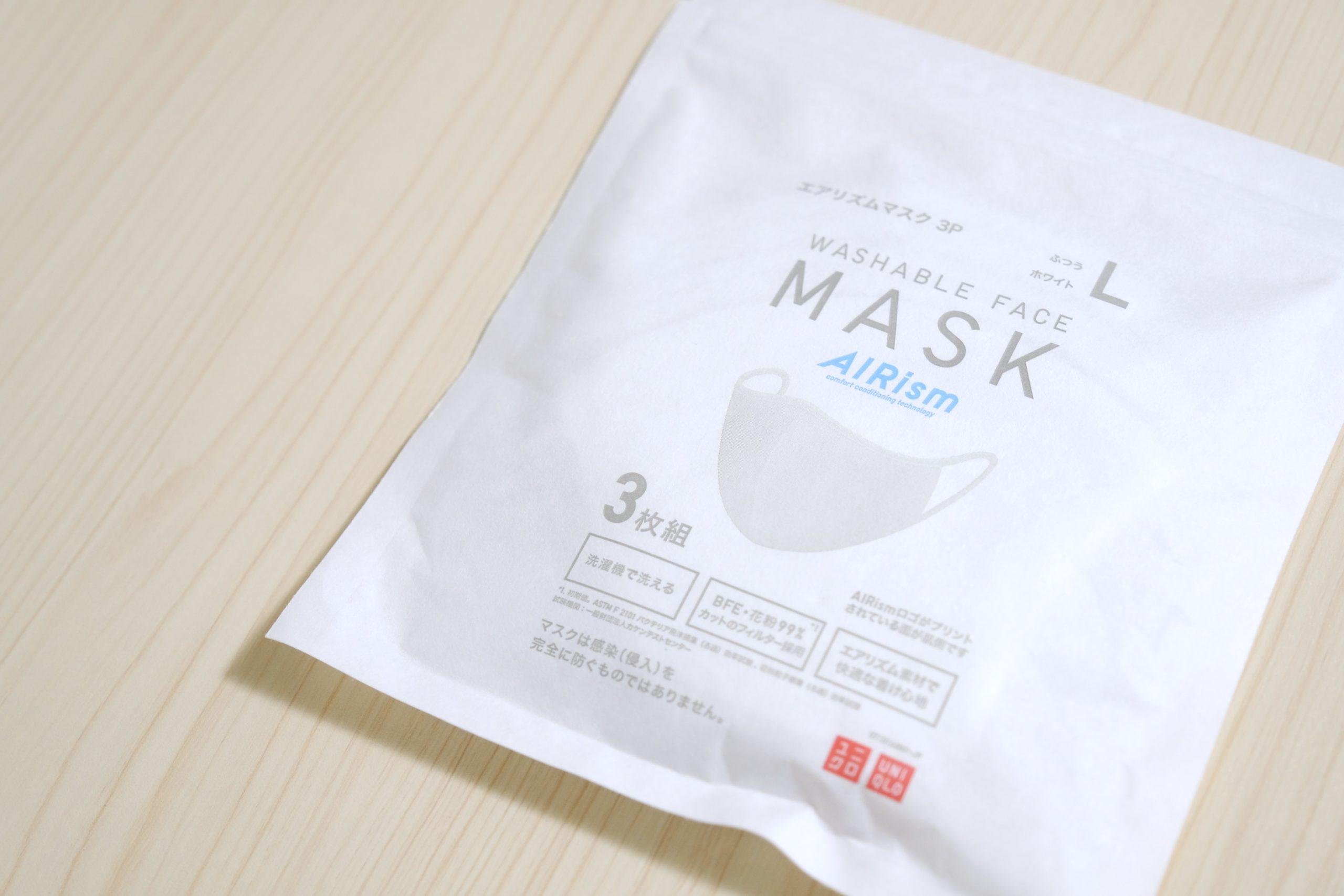 【ユニクロ】エアリズムマスク、ついに買えました