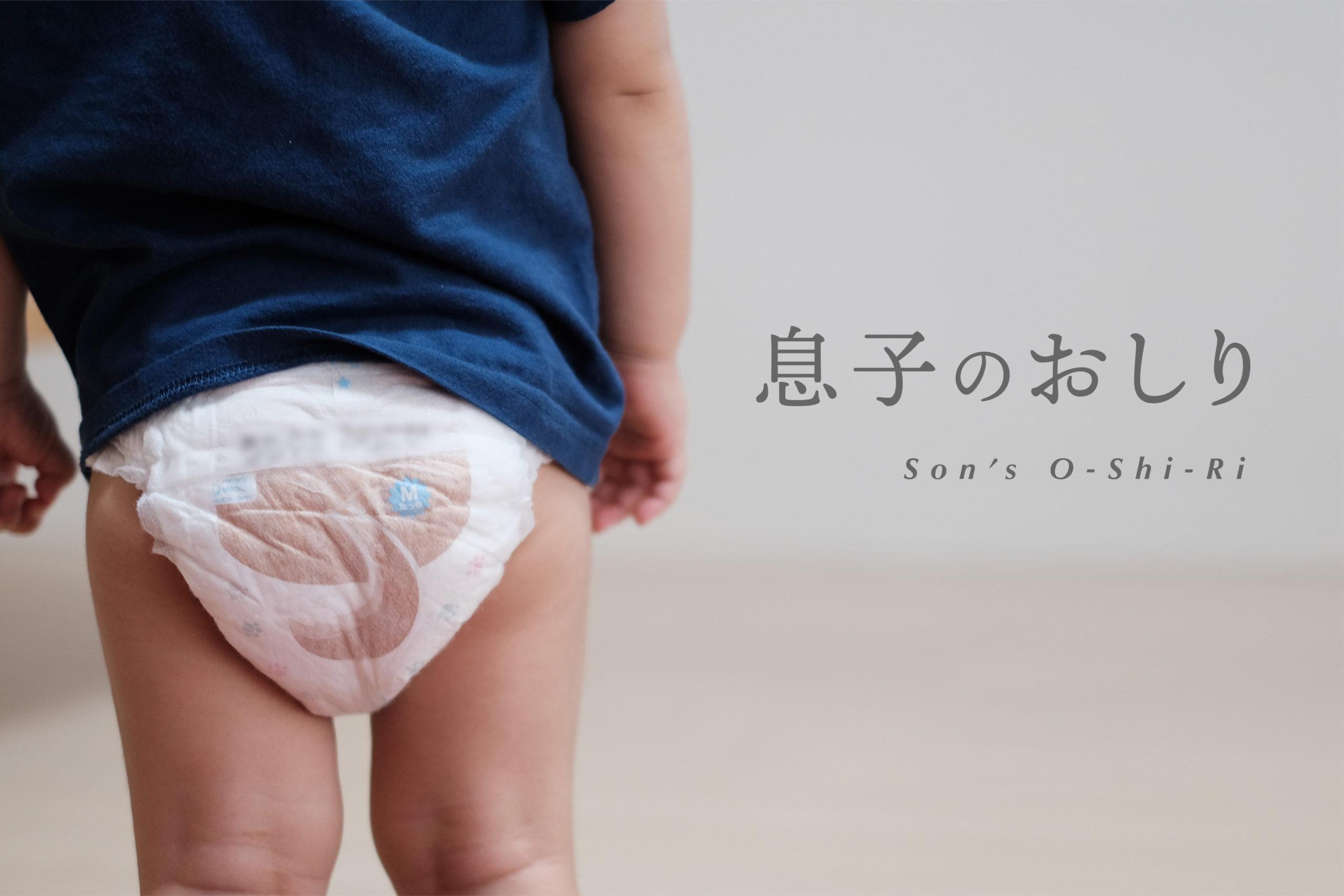 【ウチヤマ家の何気ない日常】2020.8.7
