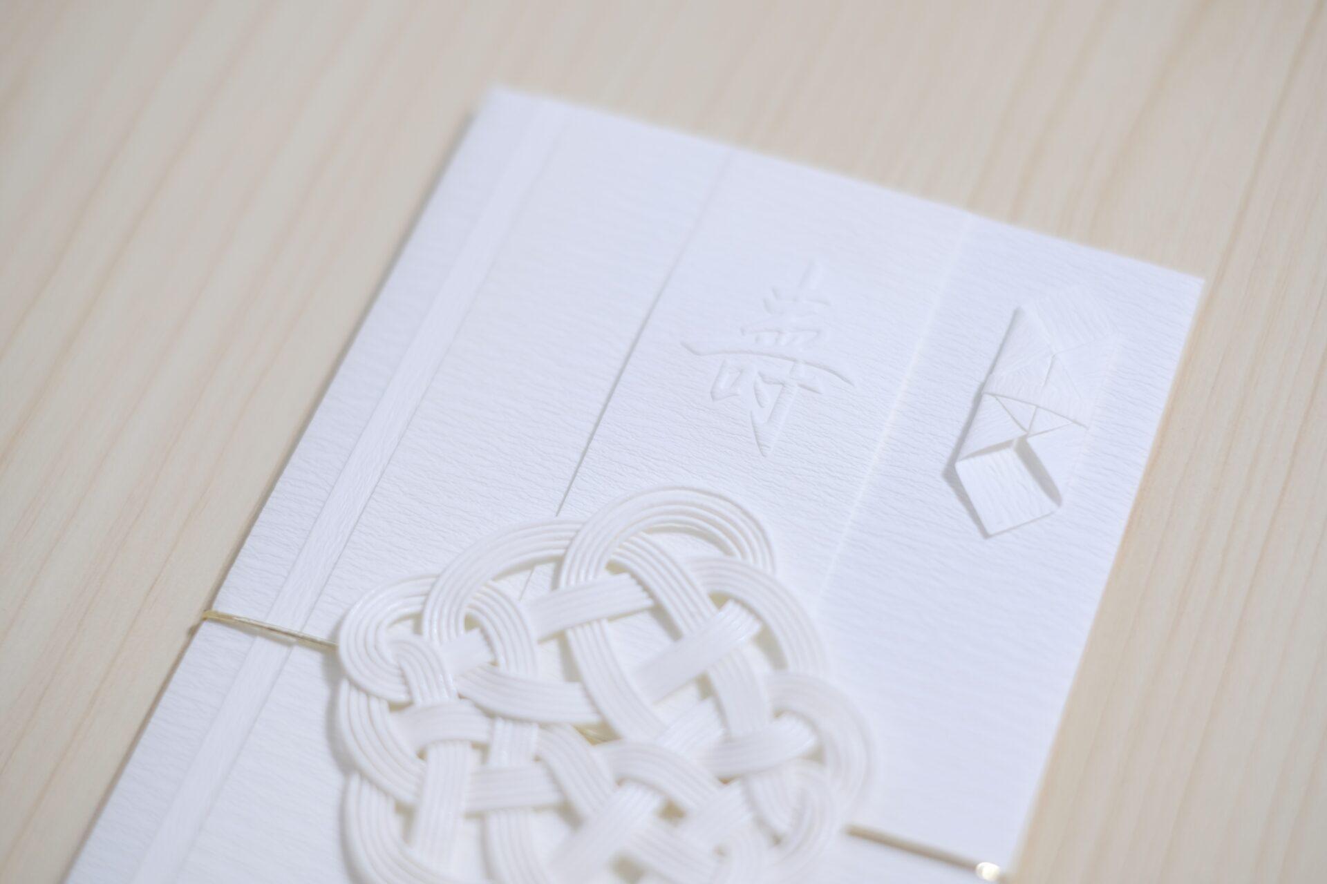 【ミニマルな祝儀袋】MIDORI 祝儀袋 祝色 白